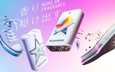 「CONVERSE(コンバース)」、日本初!6種の香水を発売
