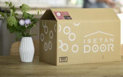 「ISETAN DOOR(イセタンドア)」のオンライン定期宅配サービスを体験