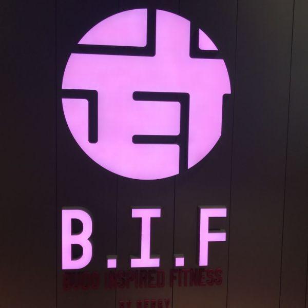 「武道」を再解釈したエクササイズ「B.I.F BY NERGY(ビーアイエフ バイ ナージー)」