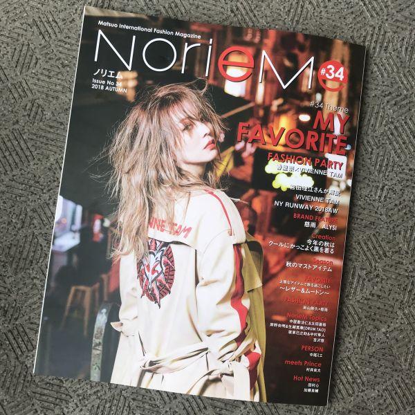 「宮田理江のfashionな毎日」vol.4(ファッション雑誌『NorieM(ノリエム)』)
