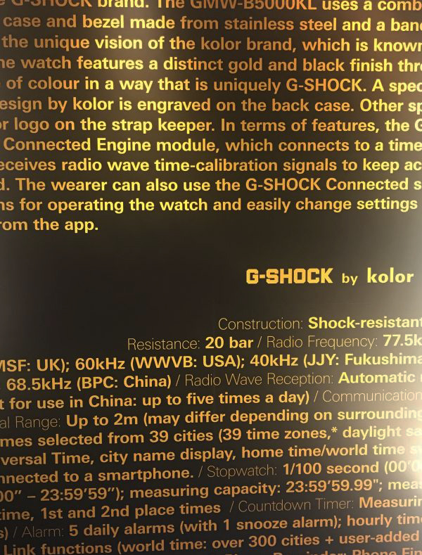 「G-SHOCK by kolor」のお披露目