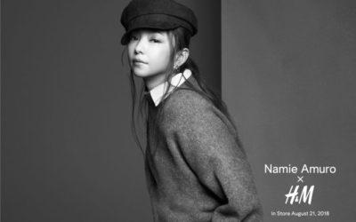 「安室奈美恵さん x H&M」コラボ、「Namie Amuro x H&M」第2弾の発売が決定