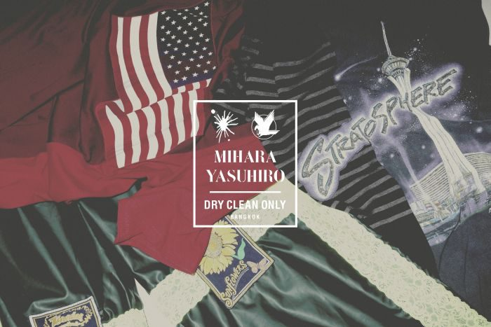 「メゾン ミハラヤスヒロ」がバンコク発ブランドと新プロジェクトがスタート [Maison MIHARA YASUHIRO × DRY CLEAN ONLY]