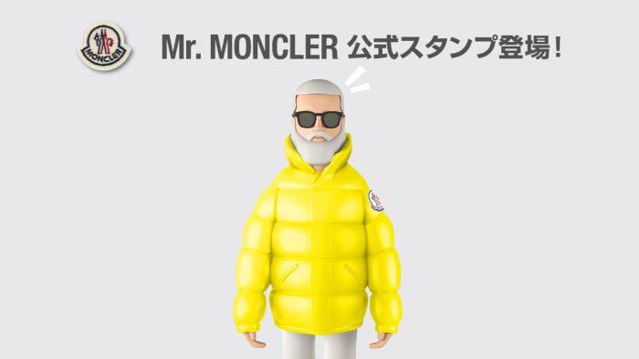 """「MONCLER(モンクレール)」から公式LINEスタンプが登場 """"Mr.モンクレール""""が動く8種類"""