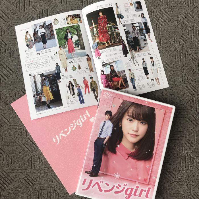 桐谷美玲さん主演の映画『リベンジgirl』DVD ファッションの着こなし解説