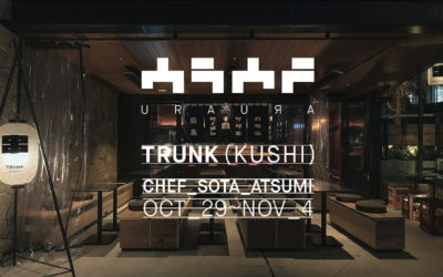TRUNK(HOTEL)でゲストシェフイベント「ウラウラ」開催 パリの渥美創太シェフとコラボ