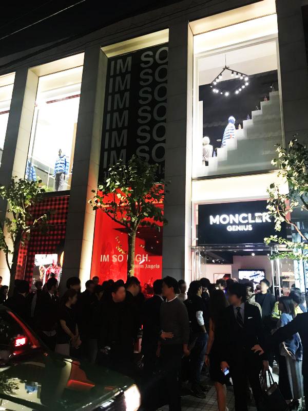 「HOUSE OF GENIUS(ハウス オブ ジーニアス) 東京」オープニングレセプション