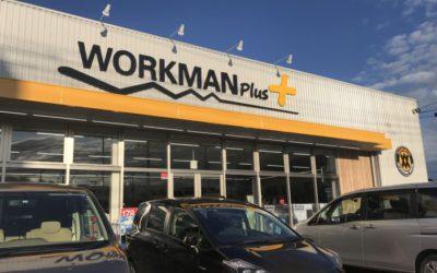 「ワークマン」の新業態はおしゃれ系とワークウエアが半々のハイブリッド
