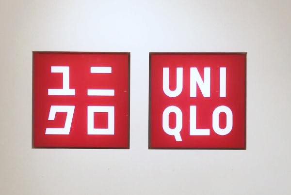 24時間、UNIQLOと一緒に ユニクロ「LifeWear」2019年春夏コレクション 展示会リポート