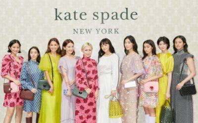 「kate spade NEW YORK(ケイト・スペード ニューヨーク)」、東京でプレゼンテーション 全国でポップアップショップ