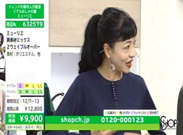 「mieuxrie(ミューリエ)」番組vol.8' ショップチャンネル放映報告