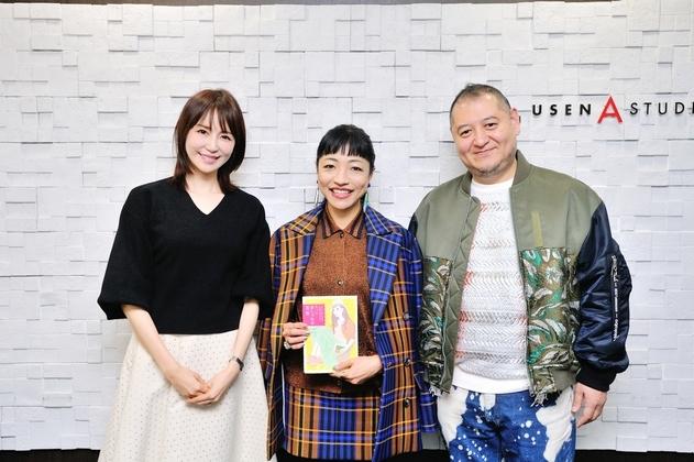 SMART USENの「ジュルナルクボッチのファッショントークサロン」に出演しました(USEN音楽情報サイト「encore(アンコール)」に掲載)