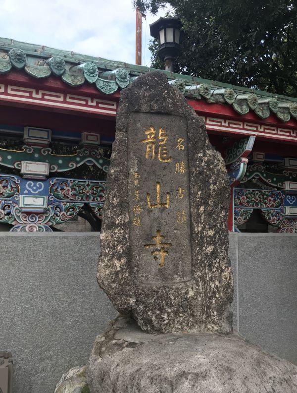 台湾(台北)でリフレッシュ旅行