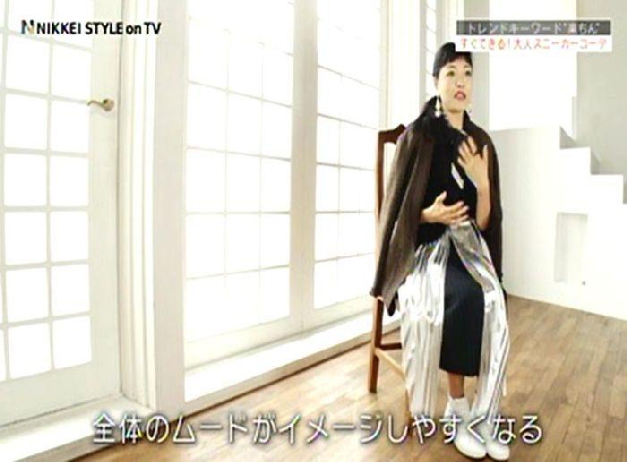テレビ東京『NIKKEI STYLE on TV』に出演しました(スニーカーのおしゃれについて)