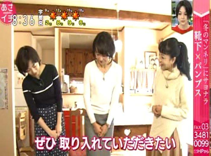 NHK『あさイチ』に出演しました(靴下を変えれば服の着こなしも体も変わる!? 靴下活用術)