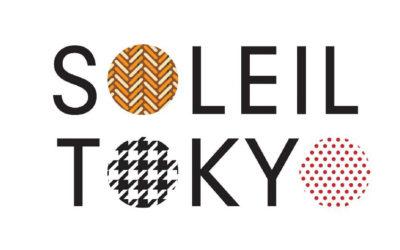 「使い勝手」に優れたファッション展示会、SOLEIL TOKYO(ソレイユトーキョー) VOL.8、ポップアップも開催