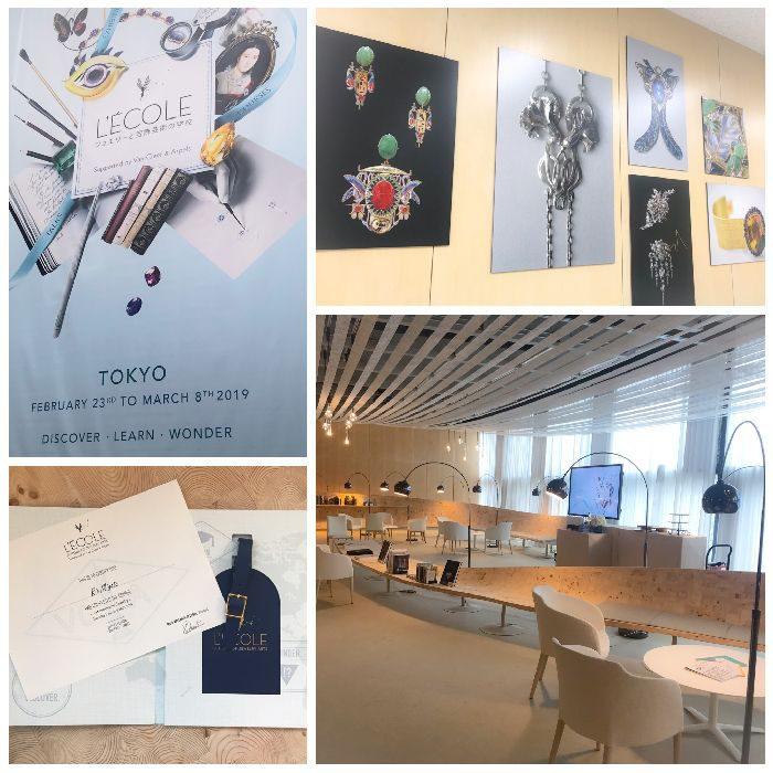 「ヴァン クリーフ&アーペル」が支援する「レコール ジュエリーと宝飾芸術の学校」で「アールヌーヴォーのジュエリー」の魅力に浸る