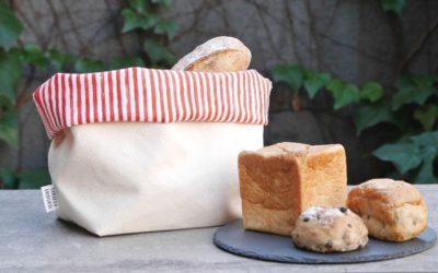カフェに行くならタンブラー、パン屋行くなら「パンブラー」? 「しロといロいロ」から誕生