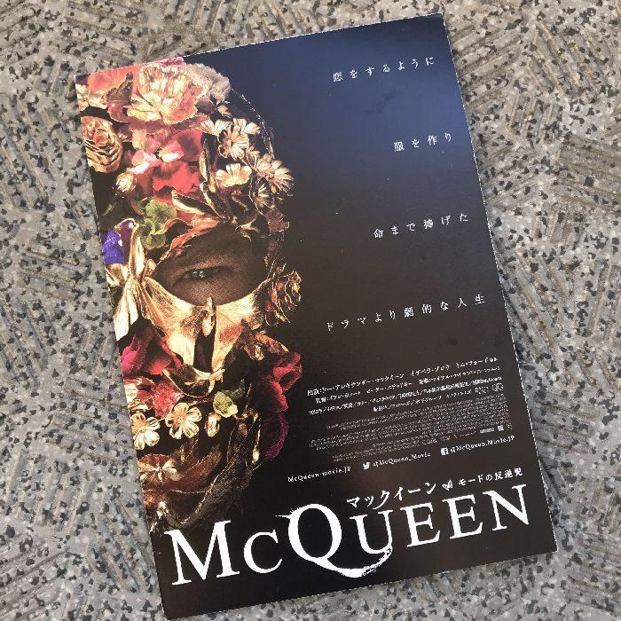 アレキサンダー・マックイーンの伝記ドキュメンタリー映画『マックイーン:モードの反逆児』が公開へ