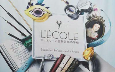 ヴァン クリーフ&アーペルが支援する「レコール ジュエリーと宝飾芸術の学校」で「アールヌーヴォーのジュエリー」の魅力に浸る