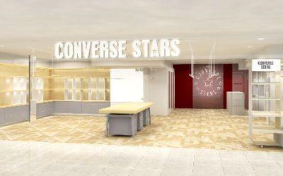 「CONVERSE STARS(コンバース スターズ)」、ブランド第1号店をルミネエスト新宿にオープン