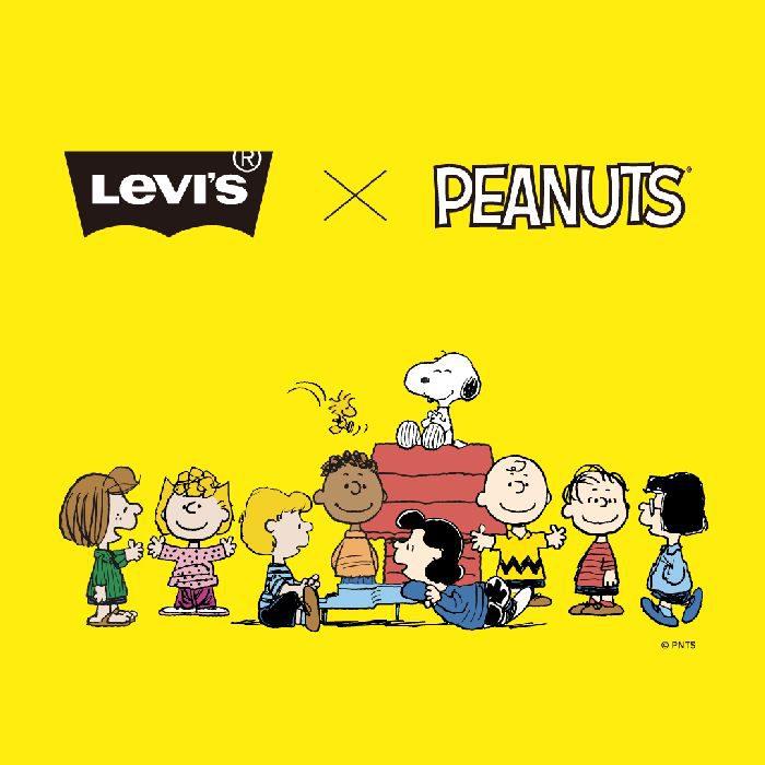 「Levi's®(リーバイス®)×Peanuts®(ピーナッツ®)」のコラボ第2弾が発売