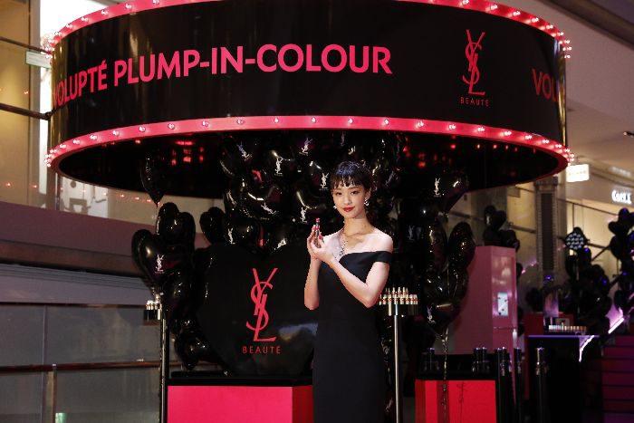 イヴ・サンローラン・ボーテ、期間限定イベントを開催 女優・剛力彩芽さんが登場