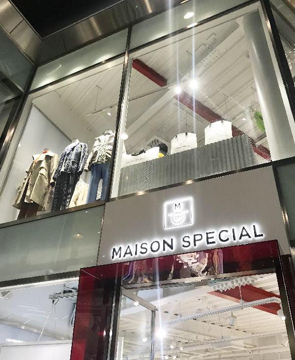 新ブランド「MAISON SPECIAL(メゾン スペシャル)」のオープニングパーティ