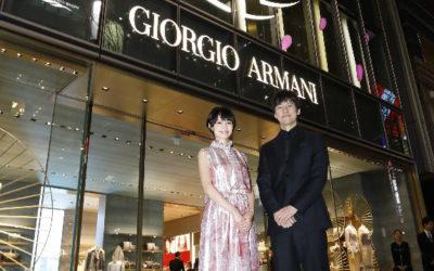 「アルマーニ / 銀座タワー リニューアルオープニング」イベントに西島秀俊さんと宮﨑あおいさんが登場