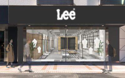 「Lee(リー)」、東京・原宿にフラッグシップストアをオープン