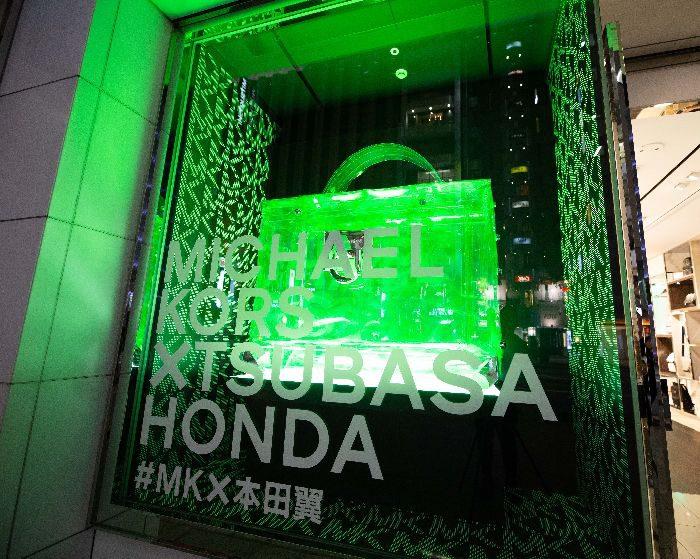 マイケル・コース ジャパン、本田翼さんと組んだスペシャル・エディション バッグを発売 華やかなパーティも開催