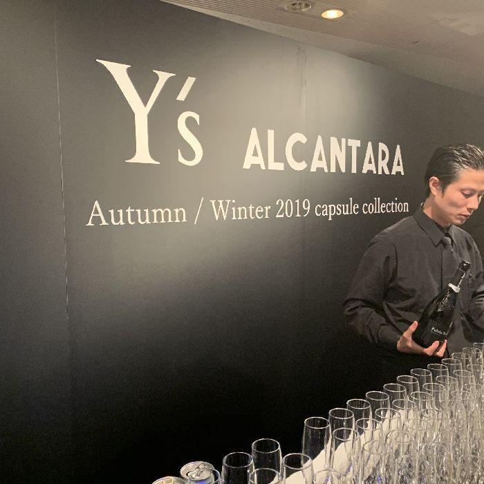 「Alcantara®(アルカンターラ®)」と「Y's(ワイズ)」のコラボコレクションが披露