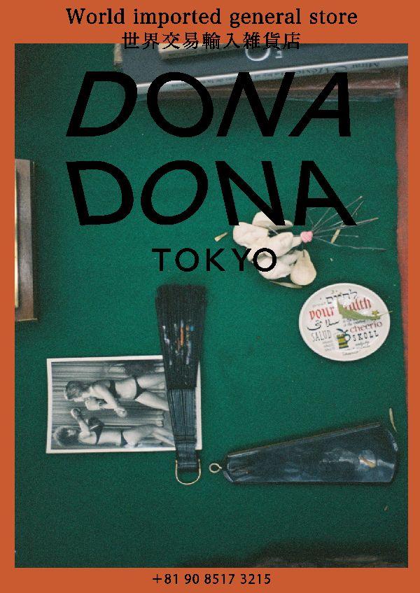 雑貨店「DONADONA TOKYO(ドナドナ トーキョー)」が神宮前にオープン 古着店「DEPT」のeri氏が買い付け