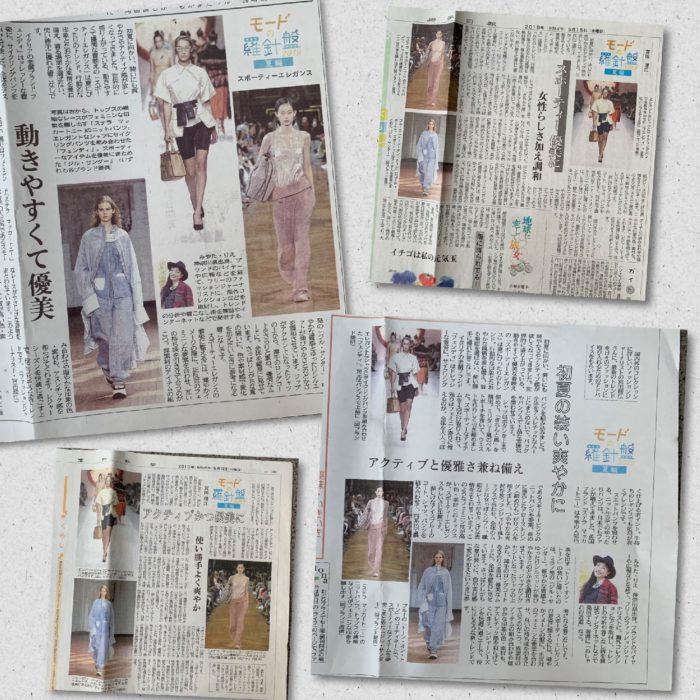 共同通信社・連載「モードの羅針盤」vol.2掲載~2019年夏編~