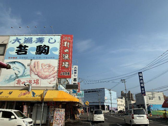 北海道(札幌)旅行