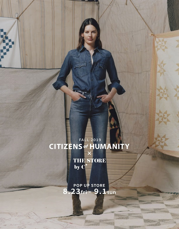 「THE STORE by C'」、プレミアムデニムブランド「Citizens of Humanity」のポップアップストア開催
