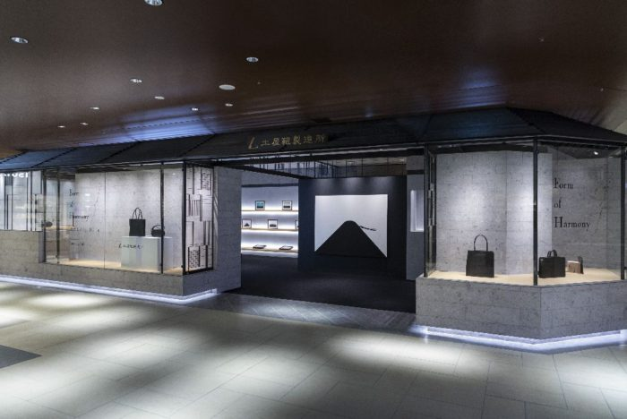 土屋鞄製造所、渋谷スクランブルスクエアに出店 新作「Black-nume(ブラックヌメ)」発売
