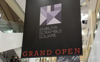「渋谷スクランブルスクエア」、11月1日に開業 マルチで多様な文化をミックス