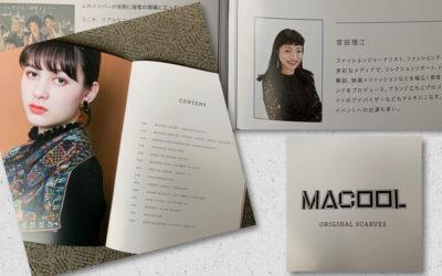 スカーフブランド「MACOOL(マクール)」顧客様向けカタログにコラムを寄稿しました
