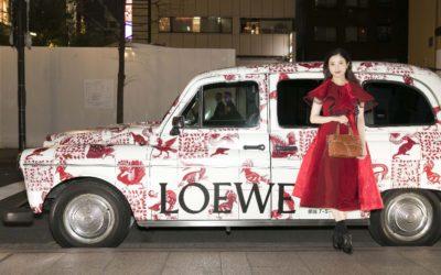 「LOEWE(ロエベ)」の旗艦店、東京・銀座にオープン 女優の吉高由里子さんが来場