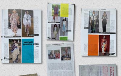 月刊誌『ファッション販売』に掲載されました(2020年春夏トレンド総括 / 2020春夏ロンドンコレクションリポート)