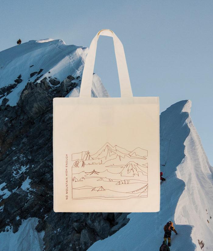 「BALLY(バリー)」、国際山岳デーを記念したトートバッグを発売 「Peak Outlook プロジェクト」の第2弾