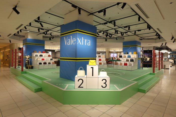 「Valextra(ヴァレクストラ)」、伊勢丹新宿店でポップアップストアをオープン