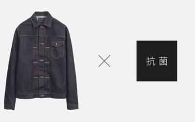 「KURO(クロ)」、抗菌加工を施したデニムジャケットを発売