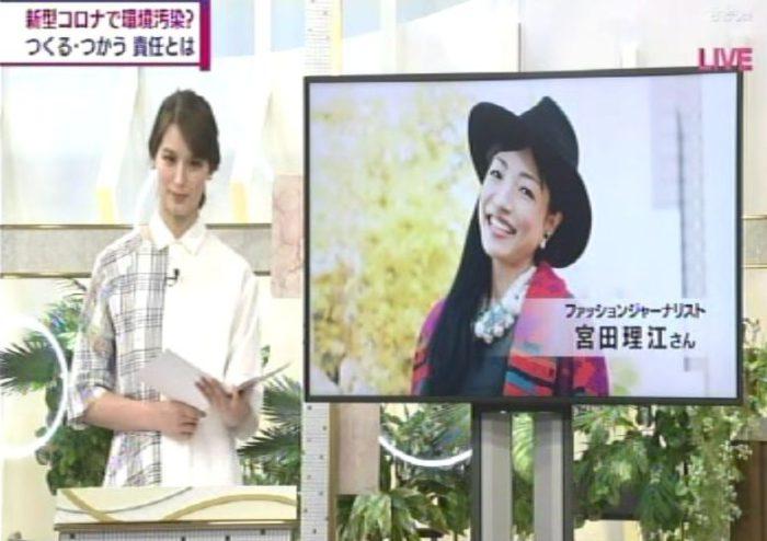 BSテレ東『日経プラス10』に出演しました(サスティナビリティーに対応したファッションビジネスの現状についてコメント)