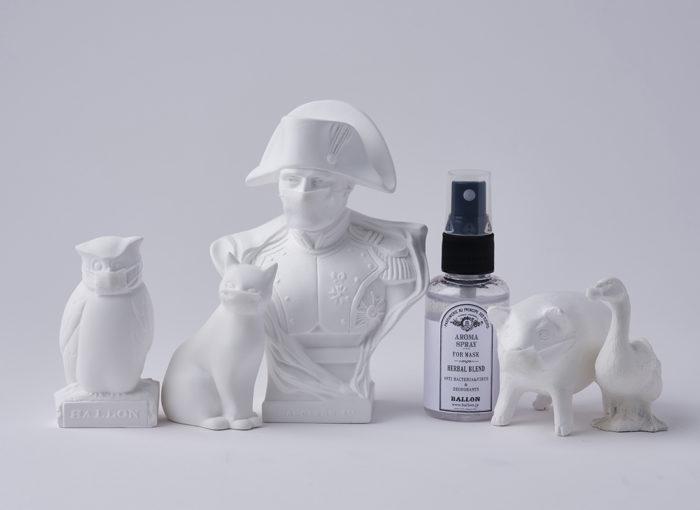 アロマブランド「BALLON(バロン)」、マスクとファブリック用の除菌・抗菌アロマスプレーを発売