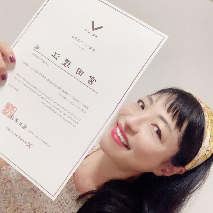 野菜ソムリエ(日本野菜ソムリエ協会)の資格取得!