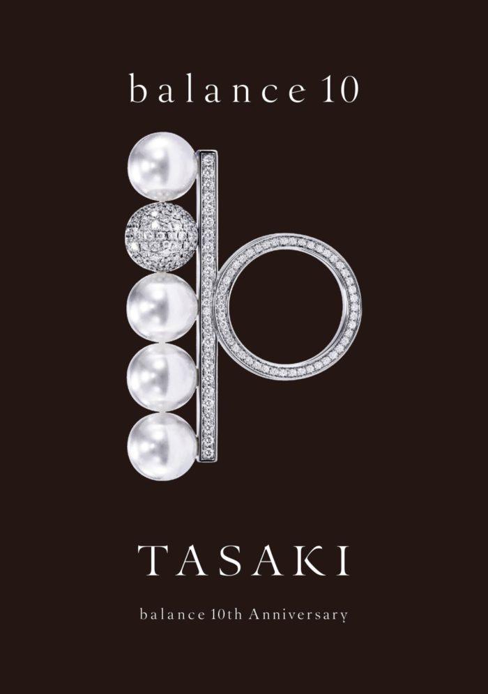 "TASAKI、""balance(バランス)""シリーズ10周年を記念したコレクション「balance 10(バランス 10)」を先行発売"
