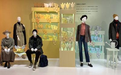 ユニクロ「LifeWear」2020-21年秋冬コレクション・展示会リポート 丁寧な暮らしぶりに寄り添う