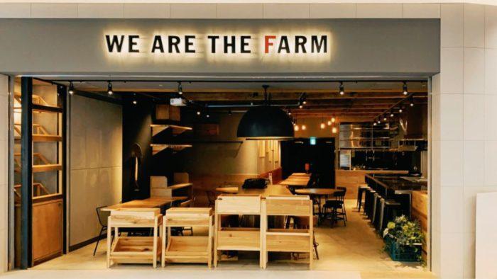 WE ARE THE FARM(ウィーアーザファーム)